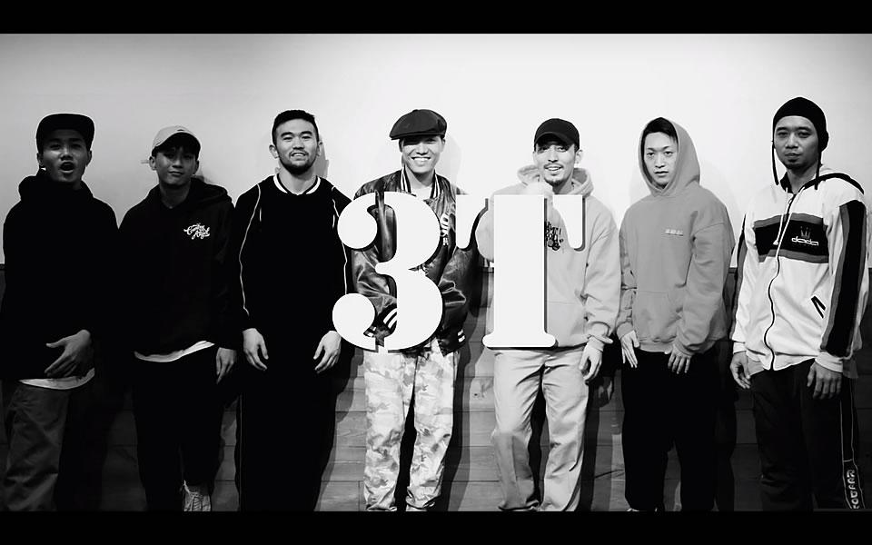 Team 3T